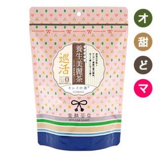 【カテゴリA】うなはたけ美人茶『和漢』<巡活> 3g×30パック