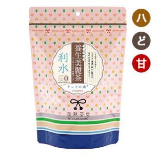 【カテゴリA】うなはたけ美人茶『和漢』<利水> 3g×30パック