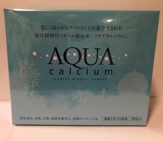 【カテゴリA】アクアカルシウム(30包)
