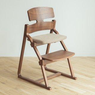 子供の姿勢を守る椅子・アップライトチェア(ウォールナット)