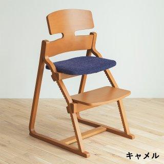 子供の姿勢を守る椅子・アップライトチェア(ナチュラル&カラー)