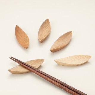 オケクラフト・木の葉の箸置き(5個組)