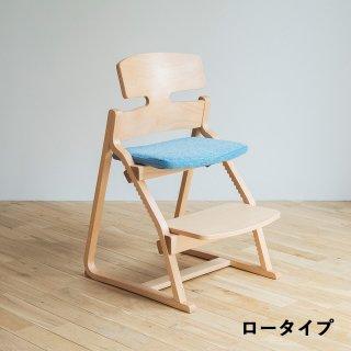 子供の姿勢を守る椅子・アップライトチェア(ロータイプ)