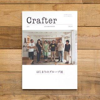 「Crafter」VOL.2