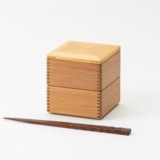 黒木クラフト工房・みやざき杉の二段重3寸(10.5×10.5cm)
