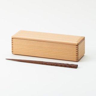 黒木クラフト工房・みやざき杉のスリム弁当箱(22×7.5cm)