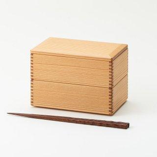 黒木クラフト工房・みやざき杉の二段弁当箱(16×10cm)
