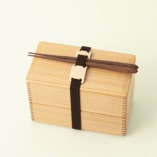 川村製紐工業・二段弁当箱用ランチベルト