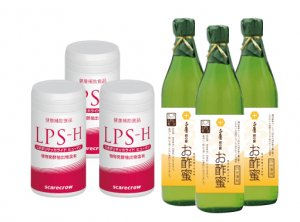 LPS-H 3本 + LPSお酢蜜3本 おすすめ健康3か月セット