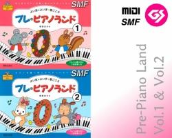 ■【MIDI・mp3】プレ・ピアノランド