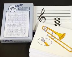 ■音楽フラッシュカード、リズムパターンカード