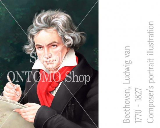 作曲家の肖像画イラスト/ベートーヴェン