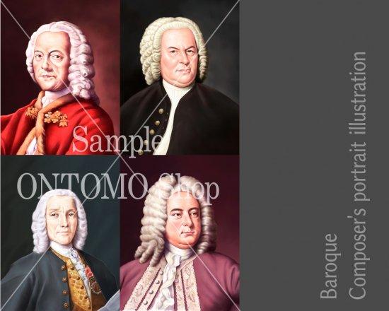 作曲家の肖像画イラスト/バロックセット