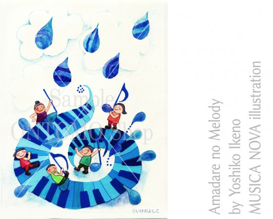 音楽イラスト素材 〜 雨だれのメロディー