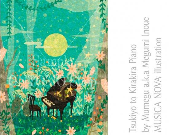 音楽イラスト素材 〜 月夜とキラキラピアノ