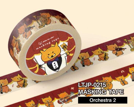 LTJP-0215 柴犬ラクのマスキングテープ(オーケストラ2)