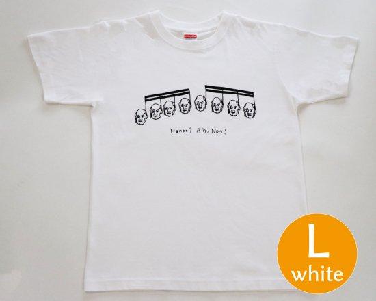 作曲家のオマージュTシャツ(ホワイト) — Hanon? Ah, Non?  【Lサイズ】