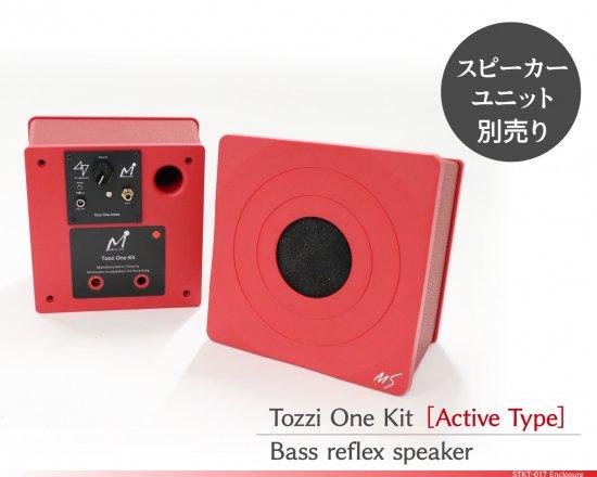 「Tozzi One Kit」 ダブルアクティブ 【レッド(赤)】(マークオーディオ製 8cmフルレンジ・スピーカーユニット対応)
