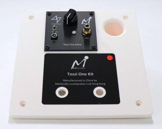 「Tozzi One Kit」交換用リアバッフル(四十七研究所製アンプ搭載)【パール(白)】