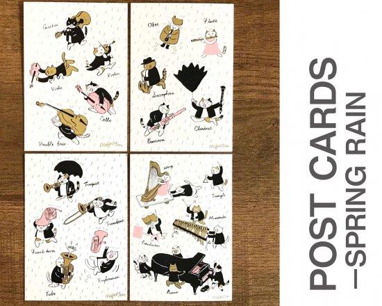 クラシックキャット四季ポストカードセット 【春】(4枚入り)