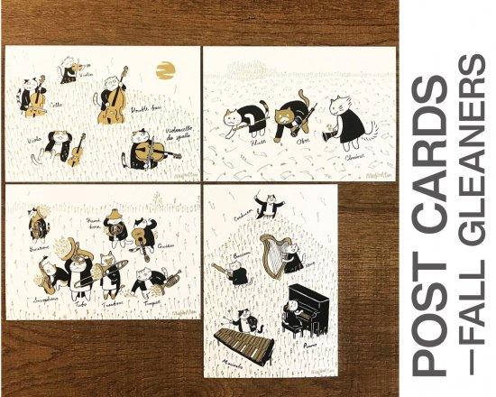 クラシックキャット四季ポストカードセット 【秋】(4枚入り)
