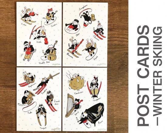 クラシックキャット四季ポストカードセット 【冬】(4枚入り)