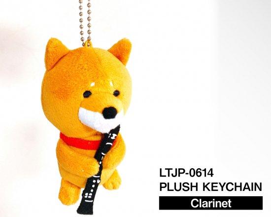 LTJP-0614 柴犬ラクのぬいぐるみキーホルダー(クラリネット)