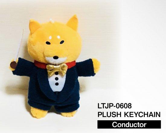 LTJP-0608 柴犬ラクのぬいぐるみキーホルダー(指揮者ラク)