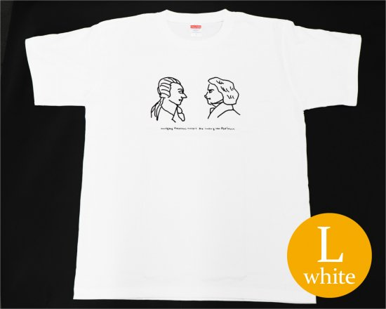 作曲家のオマージュTシャツ(ホワイト) — ベートーヴェンとモーツァルト 【Lサイズ】