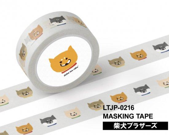 LTJP-0216 柴犬ラクのマスキングテープ(柴犬ブラザーズ)