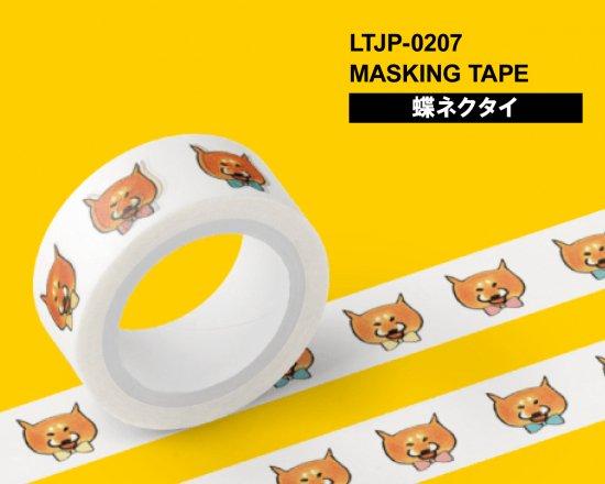 LTJP-0207 柴犬ラクのマスキングテープ(蝶ネクタイ)