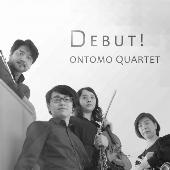 Webマガジン「ONTOMO」編集部デビューアルバム 『DEBUT!』