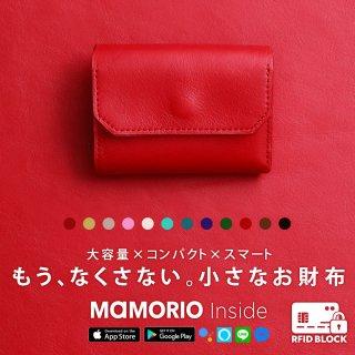 ライフポケット Mini Wallet