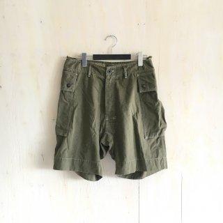 ' GRIFFIN '  USMC Shorts