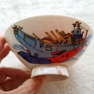 戦艦ヤマト 子ども茶碗