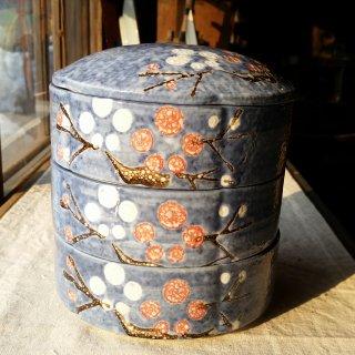 陶器のお重 三段 紅白梅