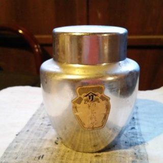 アルミの茶筒