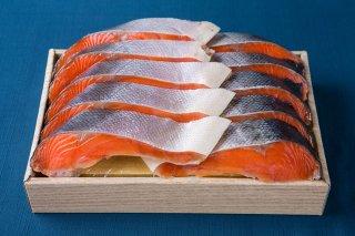 【カナダ産】 塩紅鮭切り身 (10切れセット)