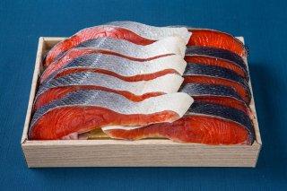 【北海道産 これぞプレミアム】 本紅鮭10切入り (ギフト包装無料)
