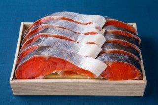 【ロシア産】 塩紅鮭切り身 (10切れセット)