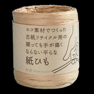 ひらりS50m(茶)