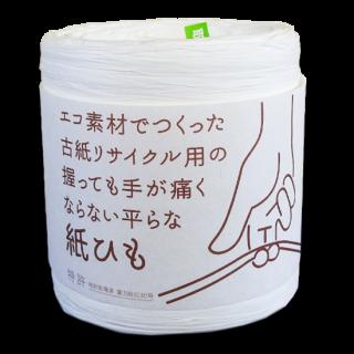 ひらりS43m(白)