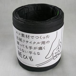 ひらりカラー50m(黒色)