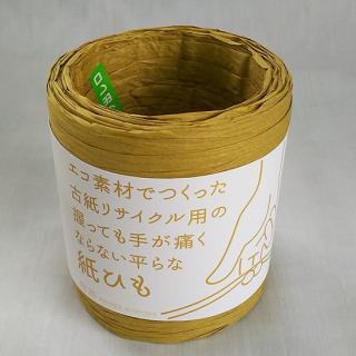 ひらりカラー50m(芥子色【からし】)