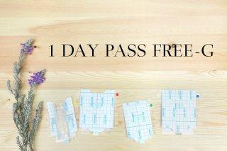 使い捨て消臭シート 1 DAY PASS FREE-G