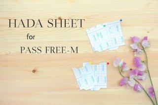 肌シート for PASS FREE-M