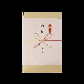 【内祝い】おすすめギフトSET(9個入り)