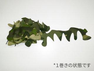 Leafy Cut Camo Tape