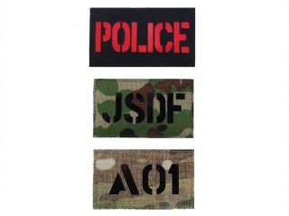 [受注生産]Laser Cut Call Sign Patch