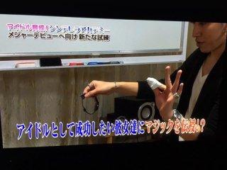 仕事 TV出演情報!
